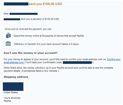 received  payment notification email   p