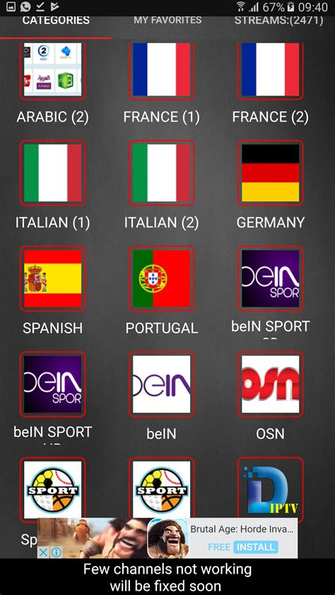 daily iptv  apk latest android tips
