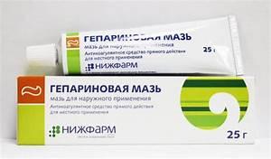 Витамин а от морщин под глазами отзывы
