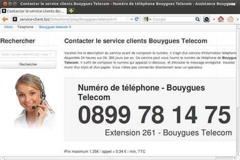 les arnaques au n 176 de service client surtax 233 sur