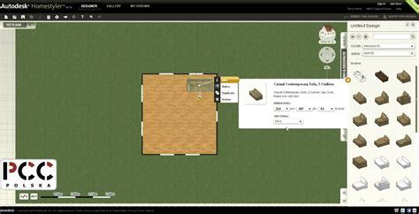 autodesk homestyler program  aranzacji projekotowania
