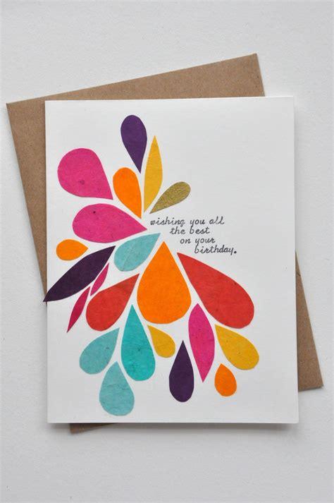 birthday card easy diy print  greeting   cut