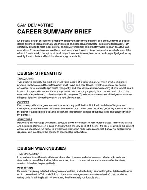 des sem s11 sam career summary brief