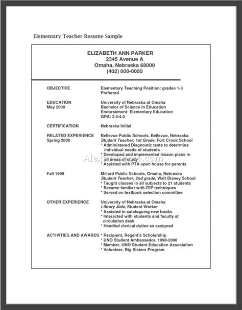Competencies Resume For Customer Service by Epub Competencies Resume