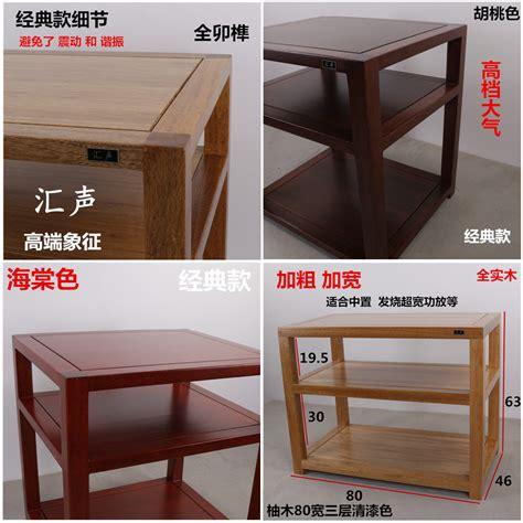 audio cabinet walnut solid wood cabinet rack teak huisheng oak speaker power amplifier