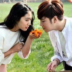 Pics For > Park Shin Hye And Jang Geun Suk Real Life Couple