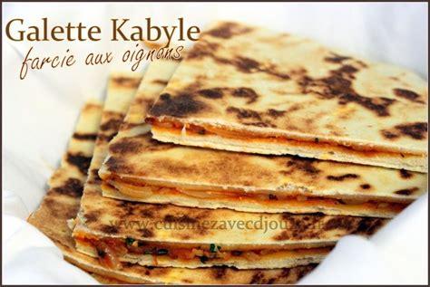 recette cuisine kabyle galette kabyle farcie aux oignons recettes du maghreb