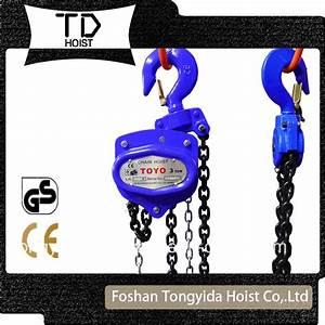 China Hand Chain Power Source Chain Block 3 Ton Toyo Chain