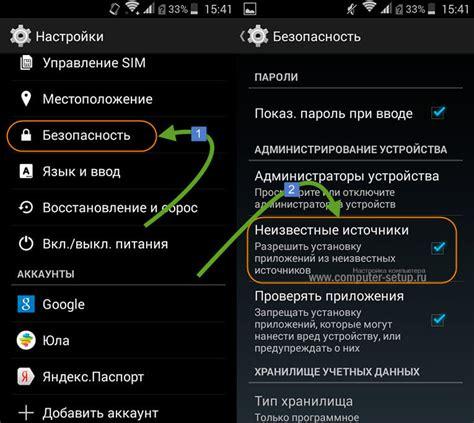 Apk установить windows phone