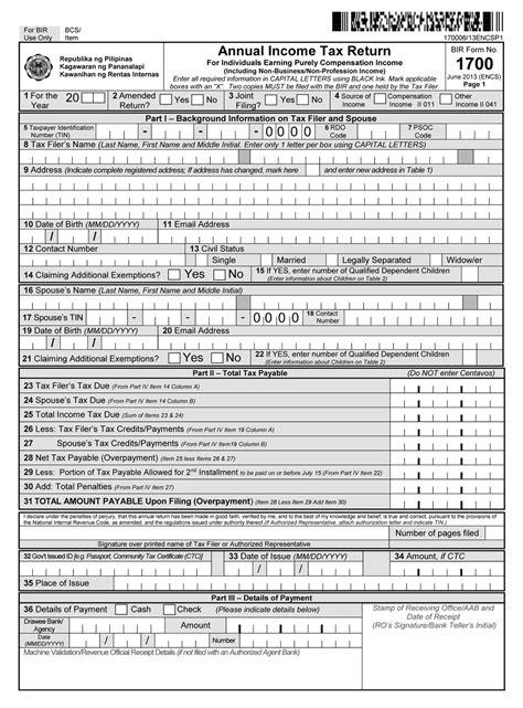 busapcom bir form no 1700