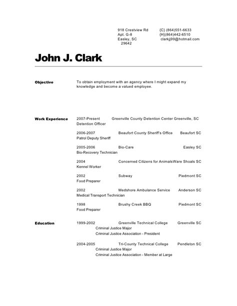 Criminal Justice Resume With No Experience by Clarks Resume