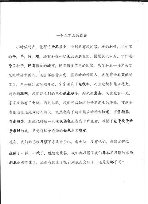 de chinois au bac demande de correction d un r 233 sum 233