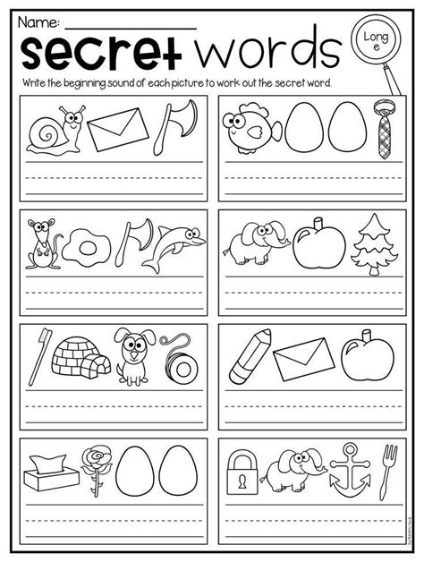 short  worksheets  kindergarten secret words