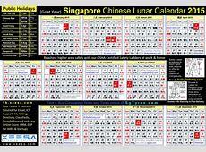 Chinese Lunar Calendar 2017 weekly calendar template