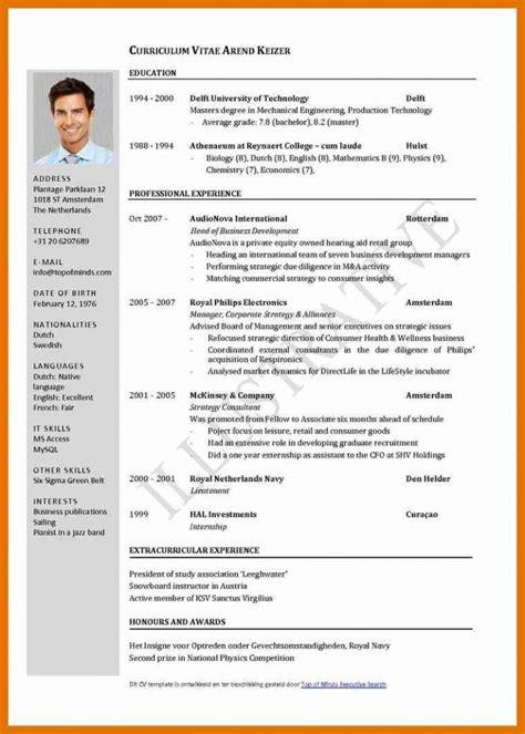 bangladeshi job cv format  texas tech rehab