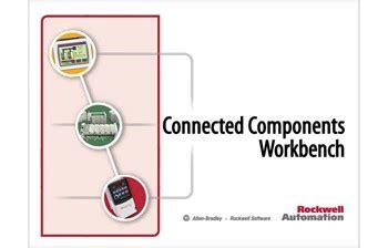 routeco plc intuitive software    micro