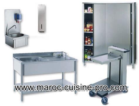 magasin de materiel de cuisine khouribga matériel et équipement de café et restaurant