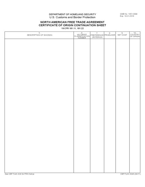 cbp form  north american  trade agreement