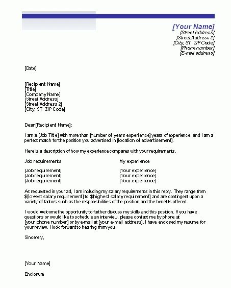 Resume Expectations 2017 by Cover Letter Stating Salary Expectations 5142