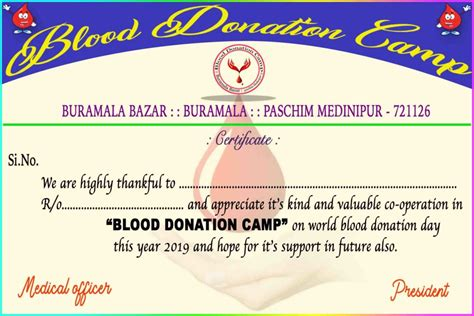 certificate  blood donation camp picture density