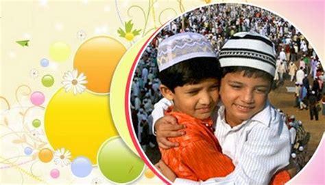 Do Not Crush The Joy Of `eid