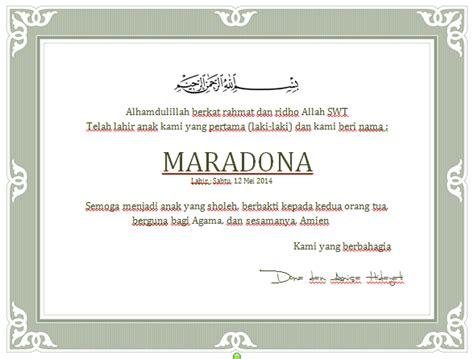 undangan design bild