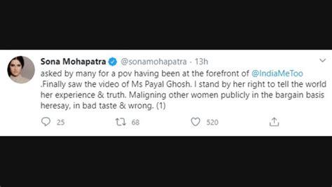 Richa Chadha Tells Sona Mohapatra That She Backs Payal's ...