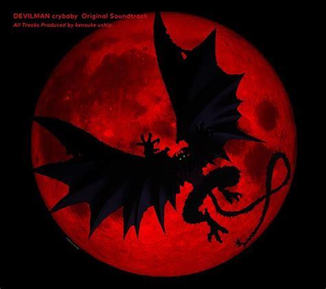 download anime file rar devilman crybaby original soundtrack download mp3 320k dl