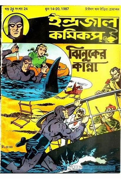 Comics Indrajal Novel Graphic Katha Chitra Amar