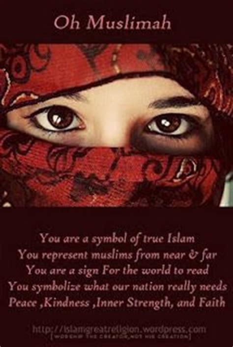 images    muslimah  pinterest