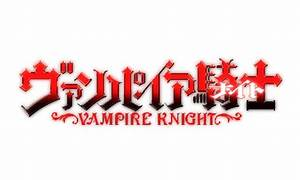 Vampire Knight | Seven Coloured Compass