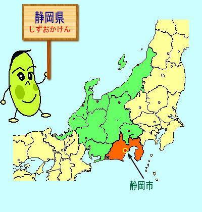 関西 滋賀 京都 大阪 兵庫 奈良 和歌山. 静岡県