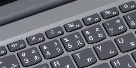 レノボ ファンクション キー