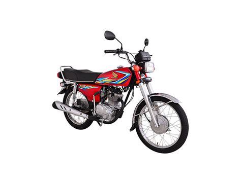 Honda 125 Price In Pakistan 2019