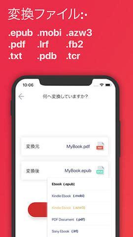 【今日の無料アプリ】240円→無料♪「写真の翻訳-画像、写真から文字を認識するOCRアプリ」他、2本を紹介