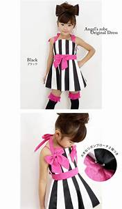 Dressing 120 Cm : tenshinodoresuyasan with a melody ribbon brooch 2 39 original children dress kids dresses 100 cm ~ Teatrodelosmanantiales.com Idées de Décoration