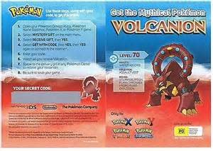 pokemon oras event codes 2016 images