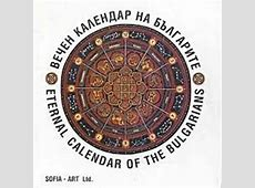 Bulgarian, Calendar and Google on Pinterest