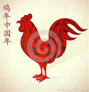2017 Chinese New Year Symbols Rooster