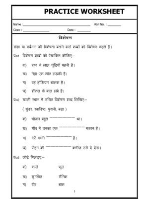 a2zworksheets worksheets of hindi grammar hindi language