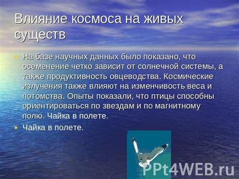 Значение солнечной инсоляции в г. казань республика татарстан . betaenergy