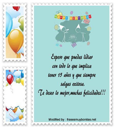 Mensajes De Quinceañera Para Tu Hermana Saludos De