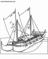 Catamaran Coloring Boat Hulls Platform Between Them sketch template
