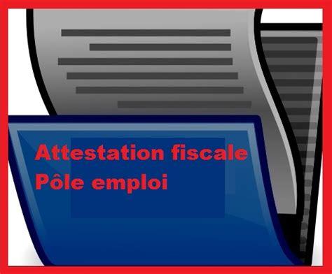 si鑒e pole emploi attestation fiscale pôle emploi 2013 l 39 obtenir en ligne