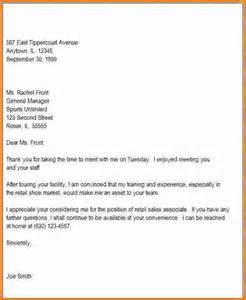 resume submissions postings demo follow up resume letters exles