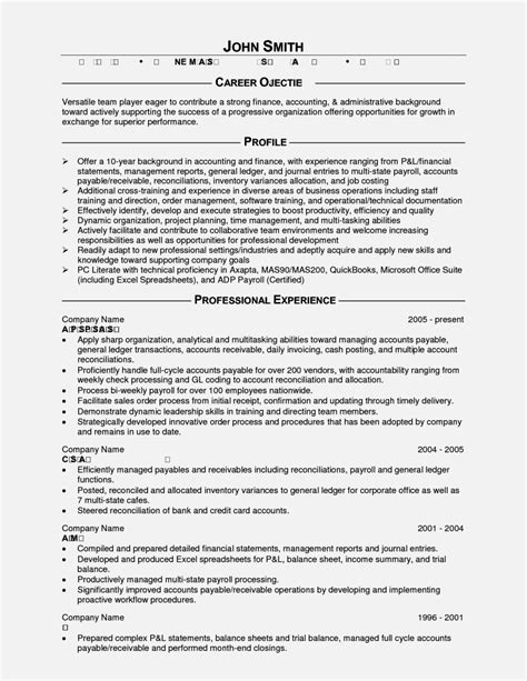 accounting objectives resume resume template
