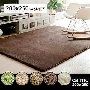 Gelenkarmmarkise 250 X 200 : 200 250 200 ~ Frokenaadalensverden.com Haus und Dekorationen