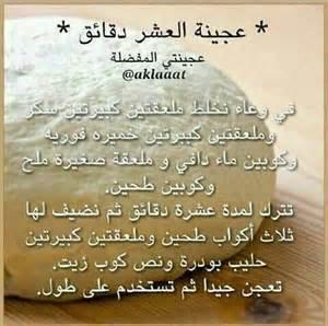 Log House Kitchen Ideas by عجينة العشر دقائق رمضان 2013 Pinterest