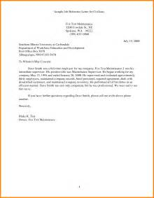 6 Professional Reference Letter Template Art Resumed