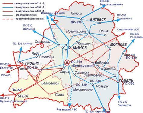 Электроэнергетические системы Скачать Реферат Сочинения Jetibaev